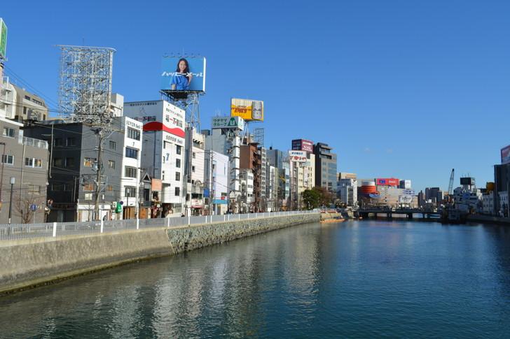 福岡県で精子提供を行いました。