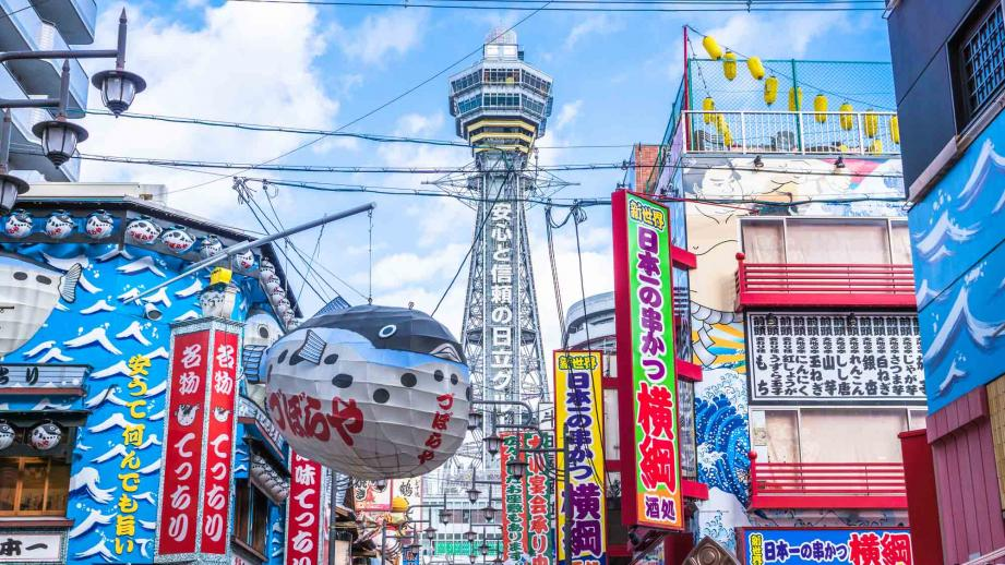大阪で精子提供を行いました。