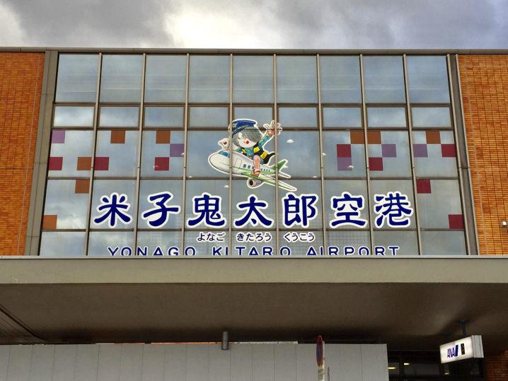 鳥取で精子提供のご相談を受けました。